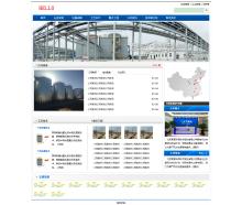 威客服务:[74309] 网站开发 - 宣传展示型网站