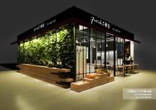 威客服务:[74363] 餐饮空间设计