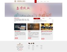 桂林国际大酒店官网