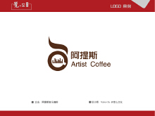 阿提斯音乐咖啡