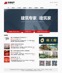 桂林华鼎房地产开发有限公司官网