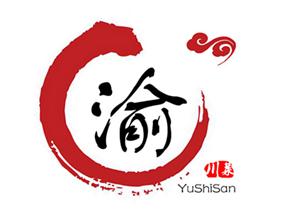 '渝十三'门头以及logo设计