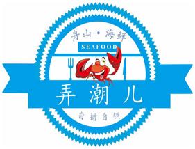 海鲜微店logo设计