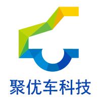 北京聚优车科技有限公司