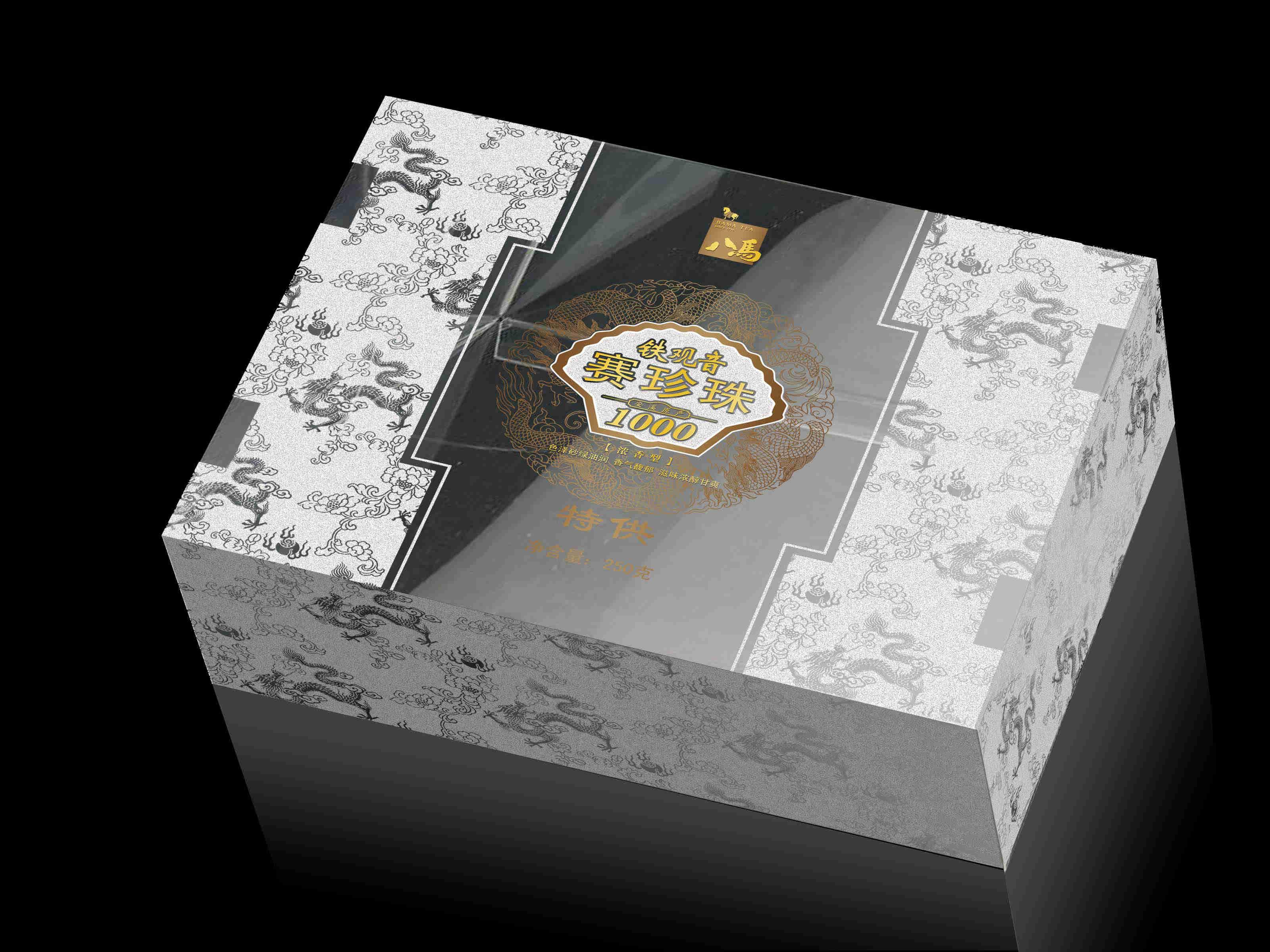 八马赛珍珠pvc礼盒