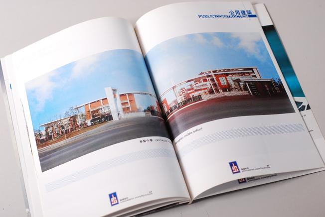 宣传画册设计方法,如何做好宣传画册设计工作