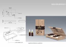 木质包装设计
