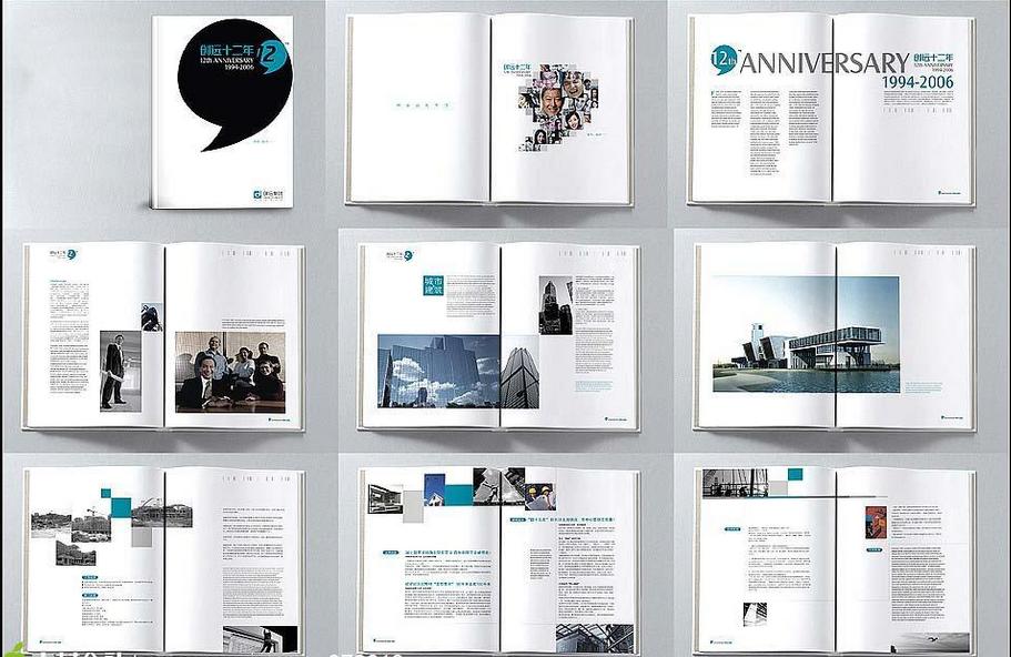 哪家画册设计公司比较好,如何选择画册设计公司