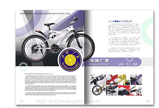 自行车画册设计方法,自行车画册设计的美术设计方法