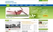 生物科技信息港两岸生物技术产业