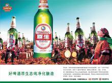 品牌保鲜,青岛啤酒