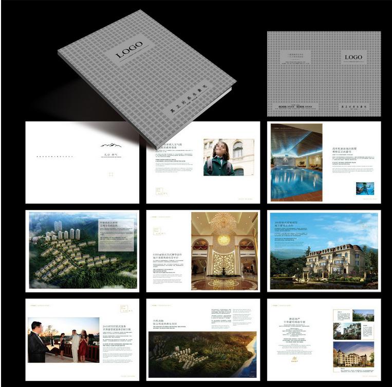 金融行业画册设计技巧,金融行业画册设计怎么办
