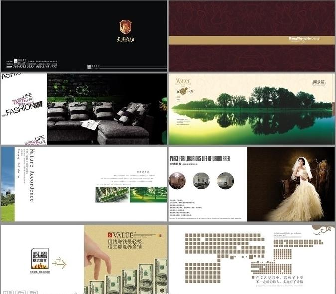 房地产画册设计流程,房地产画册设计方法