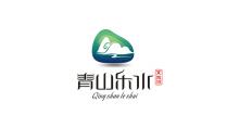 青山乐水品牌建设