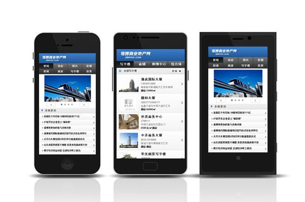 手机网站建设提供的服务类型,手机网站建设方法