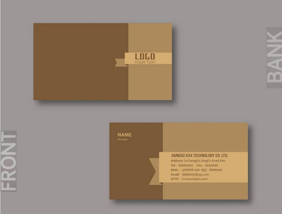 名片制作方法,五种名片制作印刷工艺简析