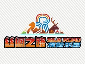 某大型乐园logo设计