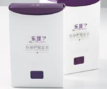 乐媛卫生巾包装设计