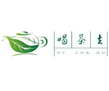 喝茶去(上海)商贸有限公司