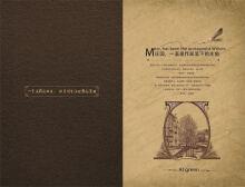 宣传册设计案例3