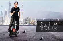 i-ROBOT平衡车