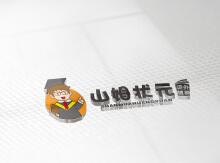 威客服务:[75996] 【经济型LOGO】2款初稿 满意为止