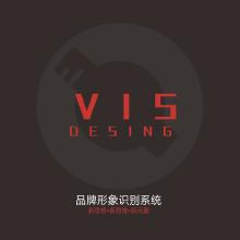 威客服务:[75951] VI设计