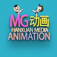 威客服务:[75956] MG动画