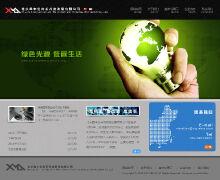 鑫米伦高新科技发展有限公司