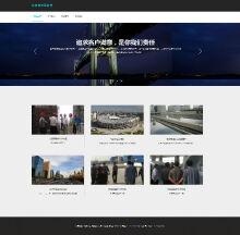 北京京抚联管材销售有限公司