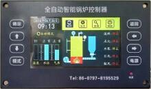 【嵌入式产品】【自主研发】全自动节能型锅炉控制器(参加过创业大赛)