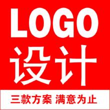 威客服务:[76434] LOGO设计