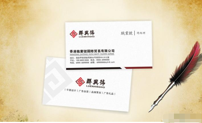 名片制作方法,名片制作印刷温度的调控方法