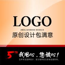 威客服务:[76312] logo设计 标志设计 餐饮设计 贵阳设计