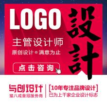 威客服务:[76496] 品牌logo设计,网站食品中英文字体餐饮标志房地产与创设计