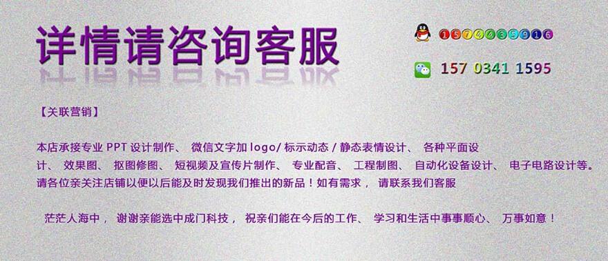个人/企业专属微信表情设计/公众号图文排版、网络设计服务