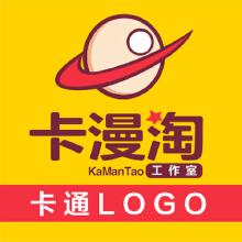 威客服务:[76687] 卡通LOGO