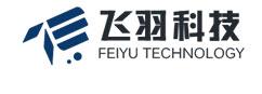 飞羽科技有限公司-解决方案供应商/APP开发