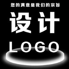 威客服务:[76710] LOGO设计