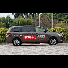 车体广告设计