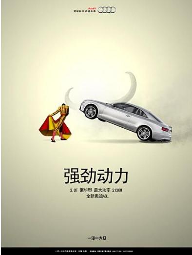 杂志广告设计要求,杂志广告设计方法
