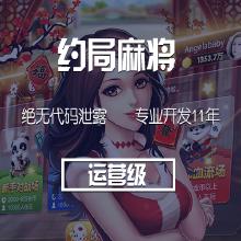 威客服务:[76846] 地方游戏开发游戏开发;手机游戏开发开发;血战游戏开发;湖南手游开发;四川开发游戏