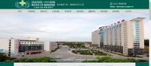 解放军169医院官方网站