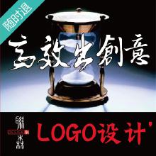 企业产品LOGO 字体设计