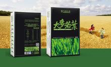 大麦若叶青汁包装设计印刷