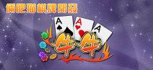 威客服务:[77321] 牛牛游戏,棋牌游戏,手机游戏