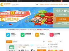 长信银和金融-武汉互联网金融借贷平台