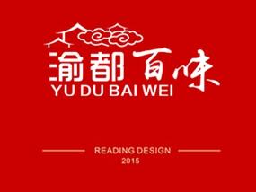 火锅店logo设计
