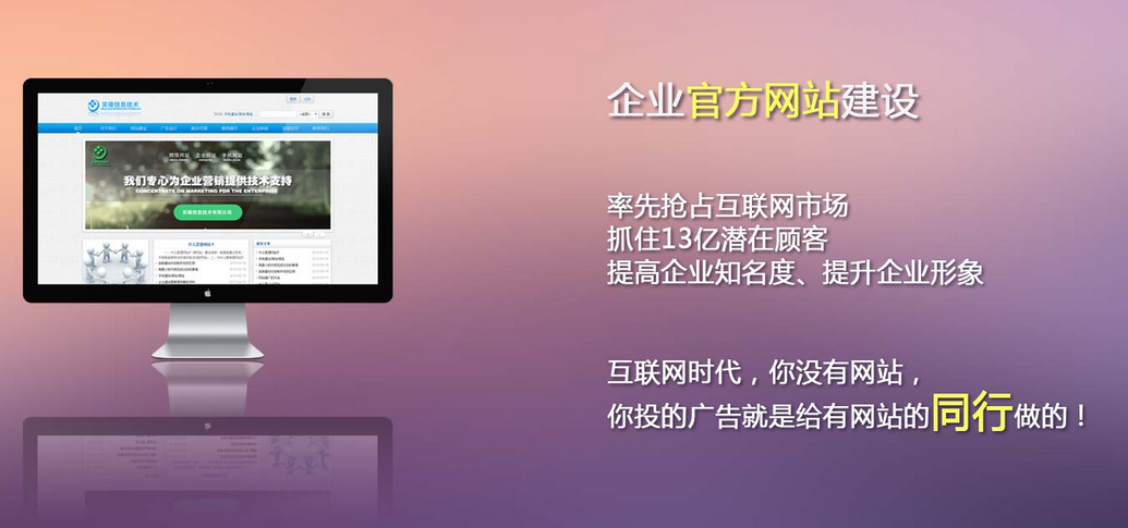 未来网站建设的发展方向,未来我们会建立什么样的网站