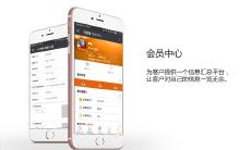 威客服务:[77587] 微商城/微官网/微信公众平台开发/微餐饮/微外卖/定制开发